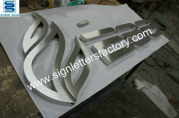 brushed stainless steel letter sign 14