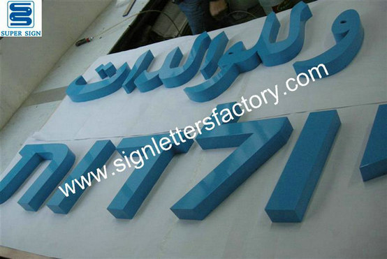 painted stainless steel letters 11